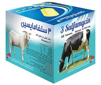 SULFAMYCIN 3
