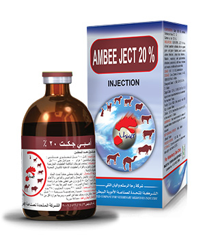 AMPEJECT 20%