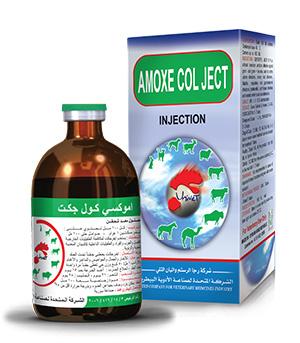 AMOXYCOL JECT