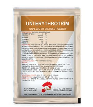 UNI ERYTHROTRIM