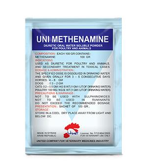 يوني ميثانامين