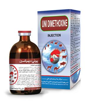 UNI DIMETHOXINE
