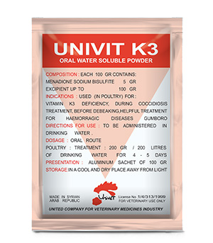 UNIVET K3