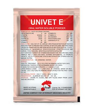 UNIVET E